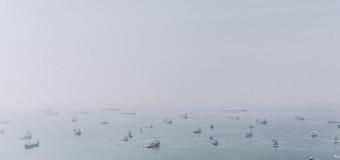 Безграничный океан