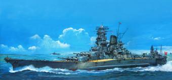 Японский линкор «Мусаси» найден на дне моря Сибуян