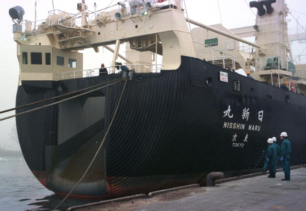 """Китобойное судно """"Nisshin Maru"""""""