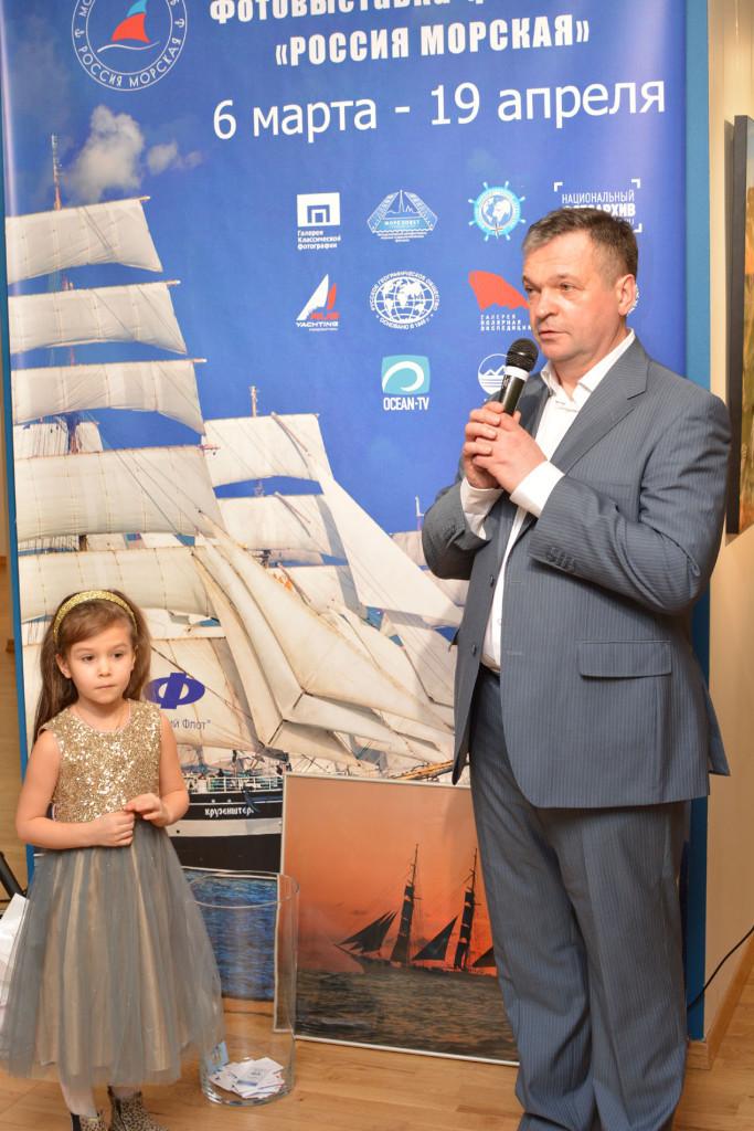 В рамках церемонии открытия состоялся розыгрыш лотереи