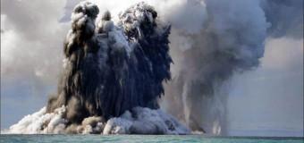 Самый большой вулкан в Солнечной системе – в Тихом океане