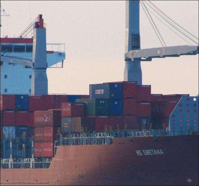 1351799252_ship-name-25