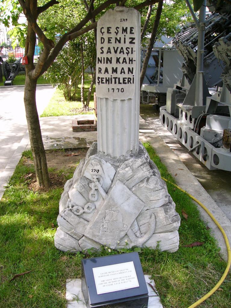 Памятник турецким морякам, погибшим в Чесменском сражении. Раньше он был установлен на берегу бухты в Чешме, но позже перевезён в Стамбул и ныне находится во дворе морского музея. Фото: Сергей Балакин