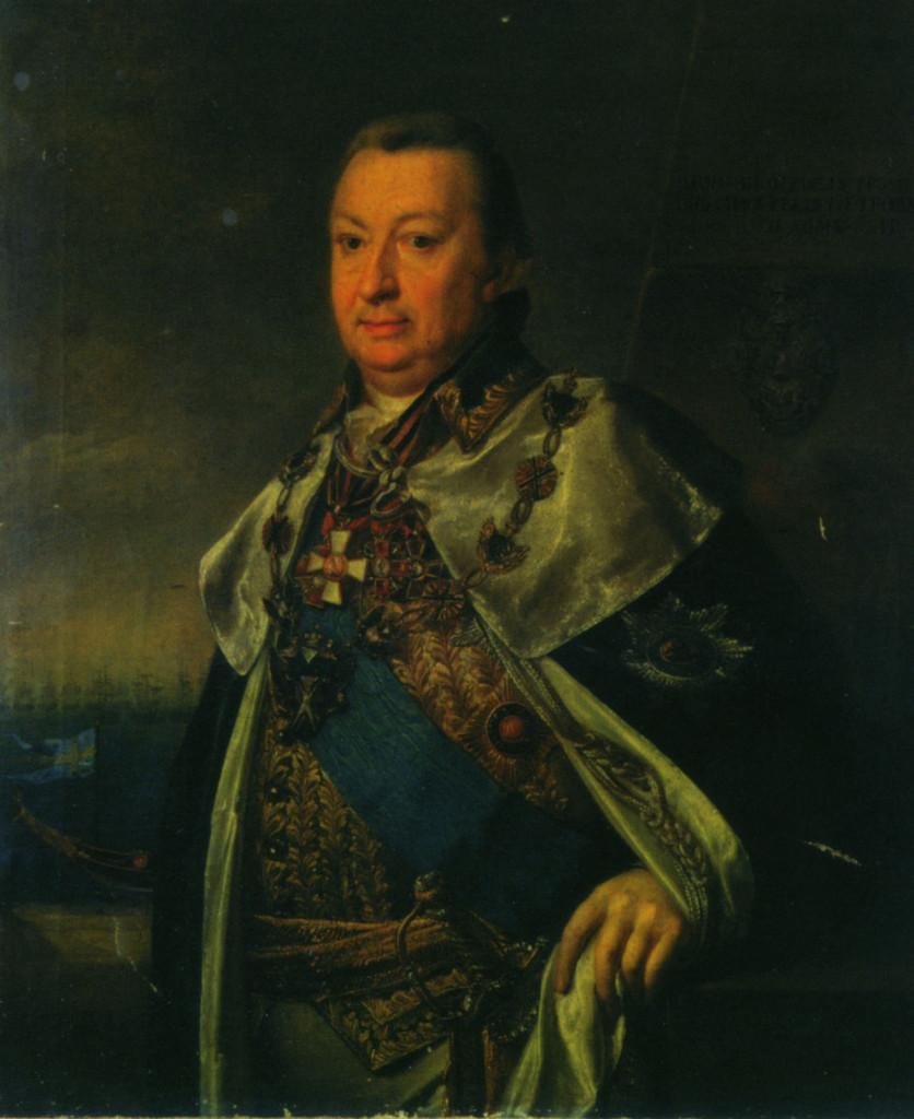 Адмирал А.И.Круз