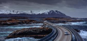 """Дорога в """"Атлантический Океан"""" и """"Пьяный"""" мост."""