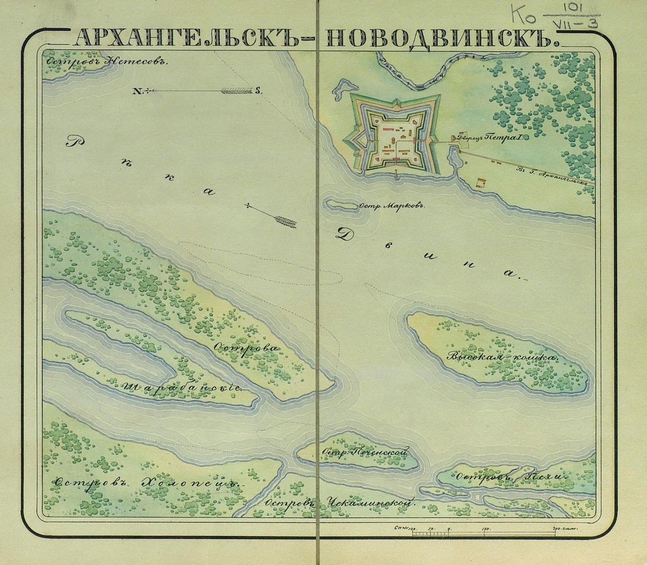 Атлас крепостей. карты Российской империи.