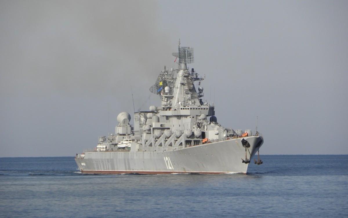 """Гвардейский ракетный крейсер """"Москва"""""""