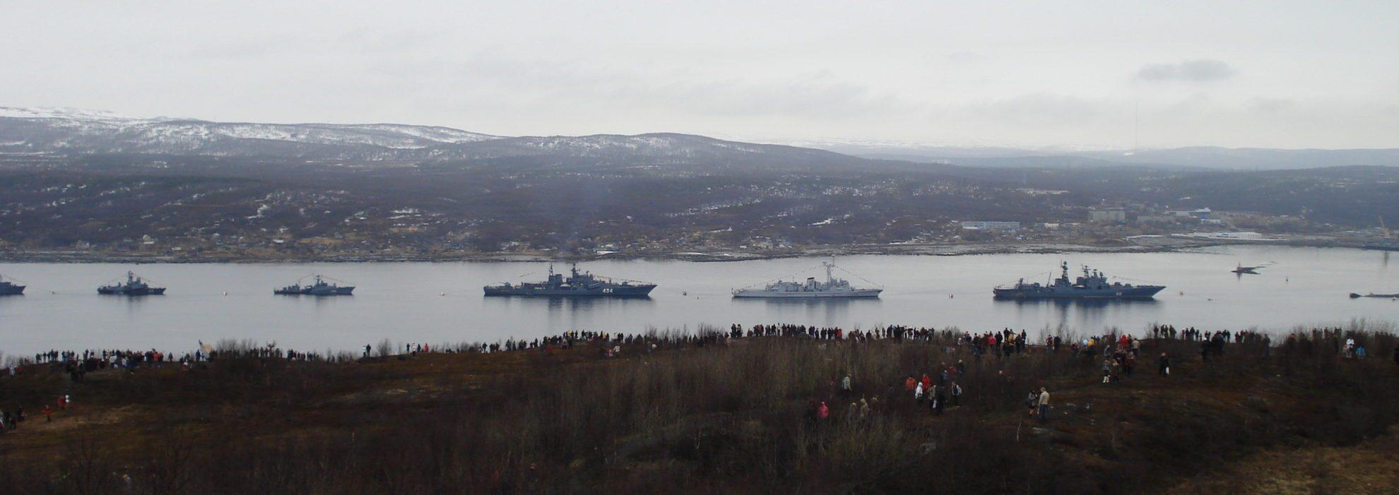 Парад кораблей Северного флота