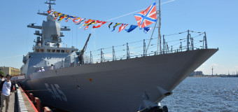 7-й Международный военно-морской салон