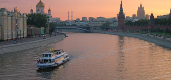 Новый водный  праздник: День Москвы-реки.