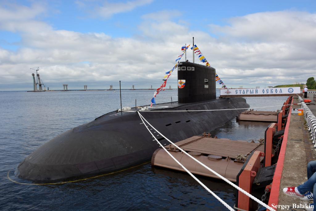 Подводная лодка «Старый Оскол»