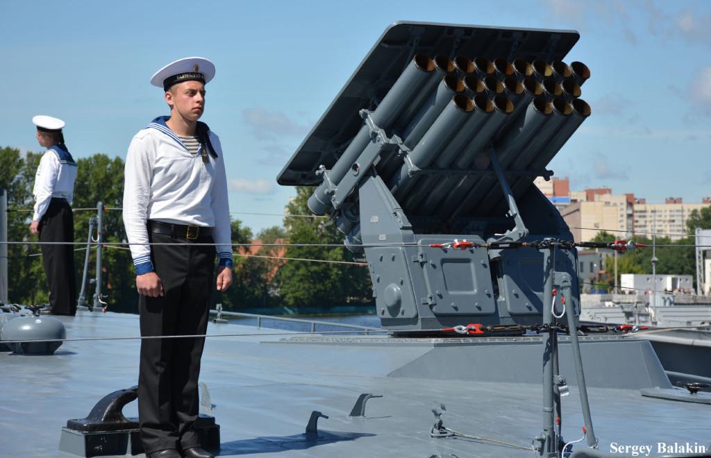 Реактивная миномётная установка ДКВП «Евгений Кочешков»