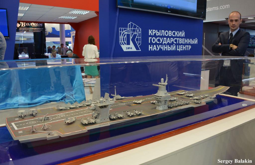 Модель тяжёлого авианосца проекта 23000