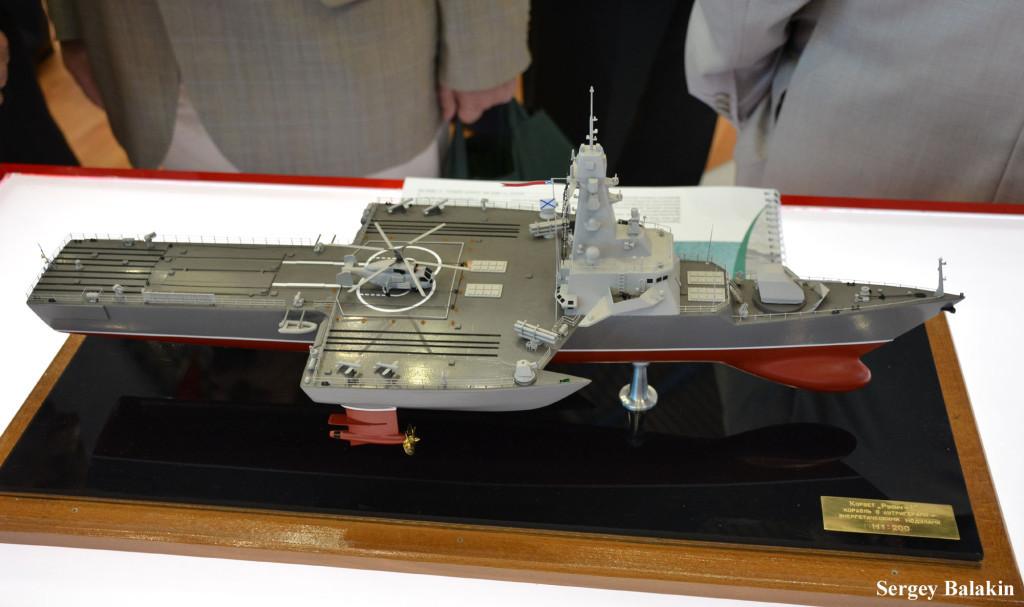 Модель корвета-тримарана «Русич-1»