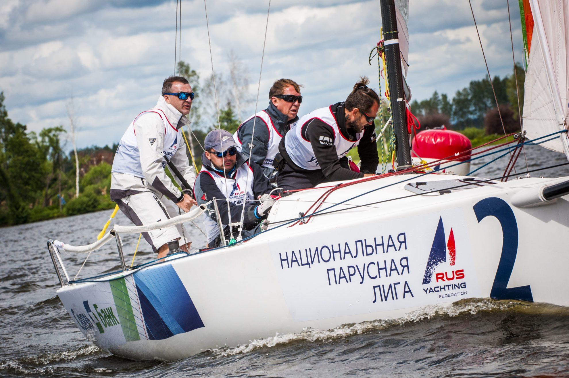 NPL_Navigator Sailing Team
