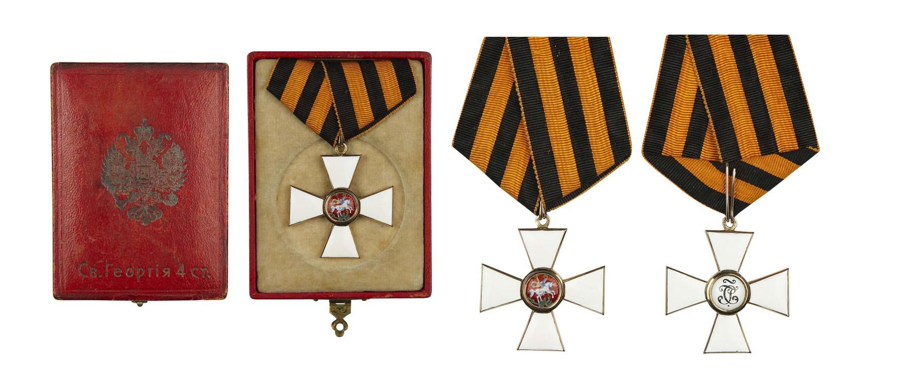 орденом Св. Георгия 4-й степени.