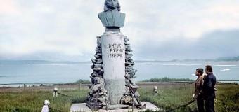 287 лет назад открыт Берингов пролив. Часть II