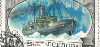 85 лет назад русские полярники открыли западные берега Северной Земли