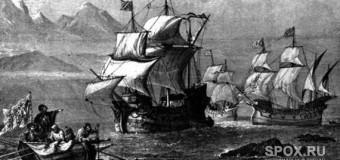 493 года назад закончилось первое кругосветное путешествие, начатое Фернаном МАГЕЛЛАНОМ