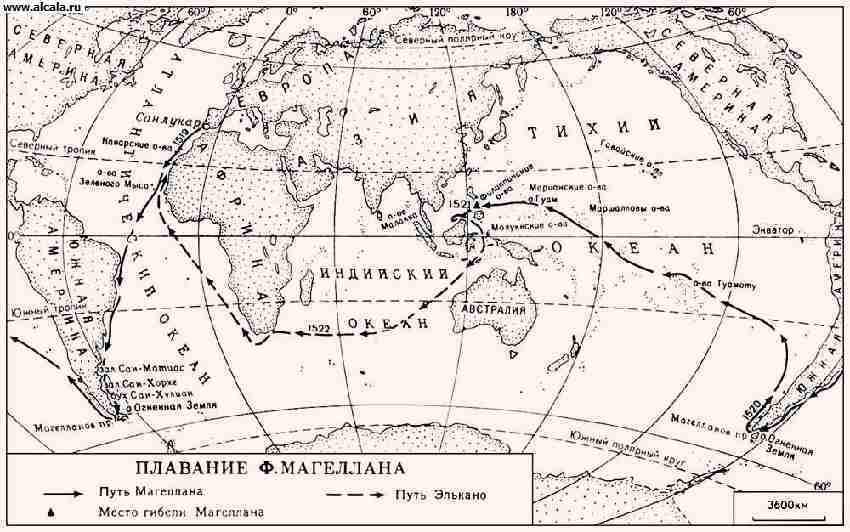 Карта первой кругосветной экспедиции