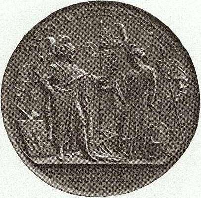 Медаль в память заключения Адрианопольского мира. 1829 год