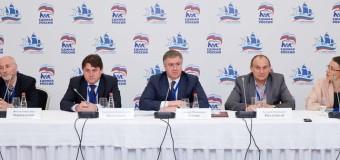 """VII Международной форум """"Водный туризм"""" пройдет 29-30 октября"""