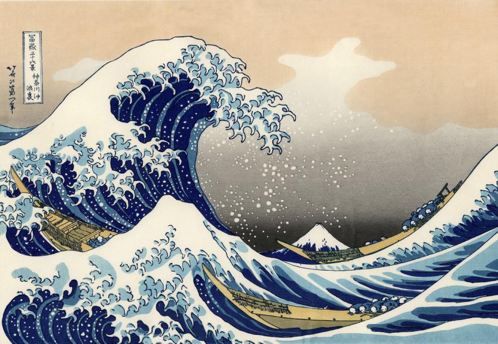 «Большая волна у Канагавы». Знаменитая цветная ксилография японского художника Кацусика Хокусаи