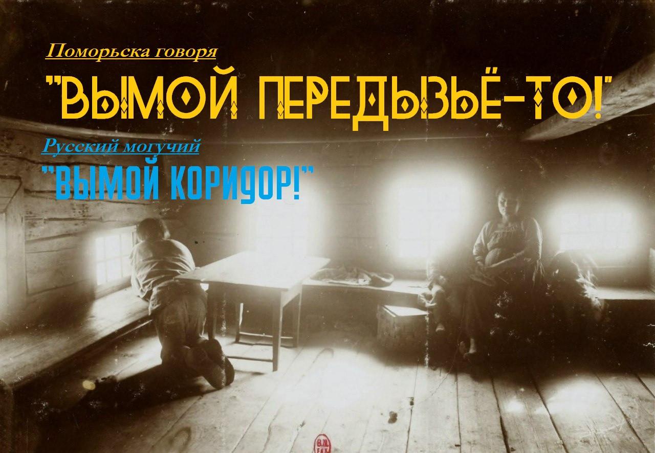 """Фото: Николай Шабунин """"Путешествие на Север"""""""