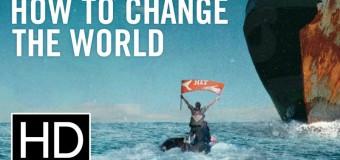 Как изменить мир