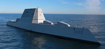 Почему DDG-1000 «Замволт» – эсминец?