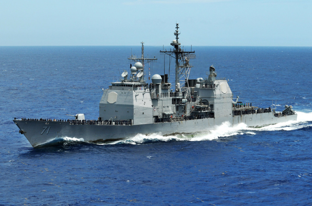 Крейсер CG-71 «Cape St. George» - один из кораблей типа «Ticonderoga»