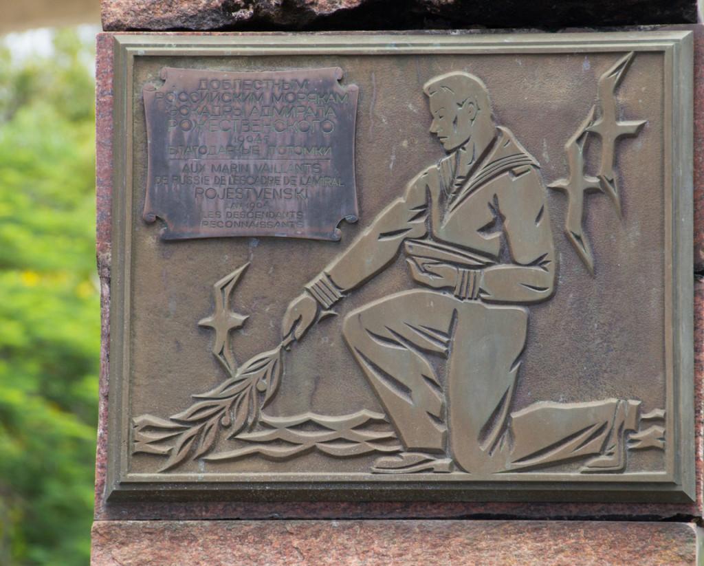 Барельеф с изображением фигуры скорбящего матроса, установленный на стеле