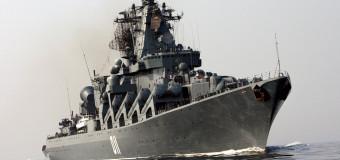 21 апреля 1932 года основан Дальневосточный советский военный флот