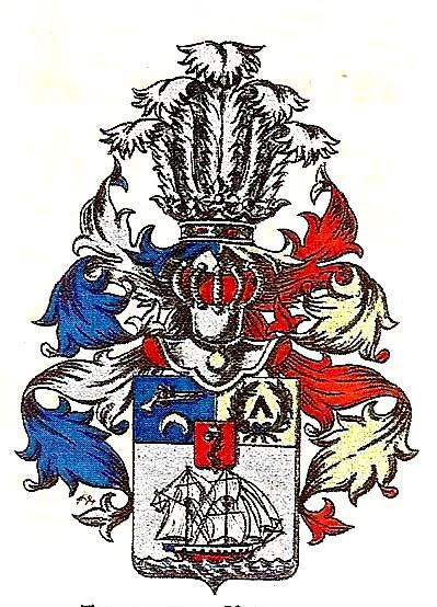Фамильный герб Александра Казарского
