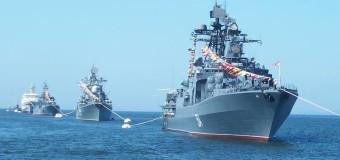 Сегодня отмечается День Тихоокеанского флота России!