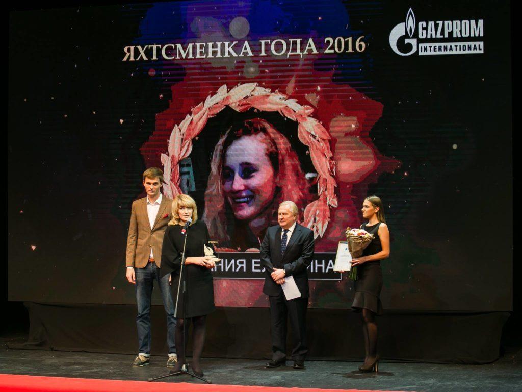 Яхтсменка года 2017 - Стефания Елфутина