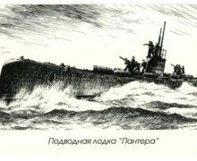 """Из архива """"Нептуна"""". Торпеды в упряжке."""