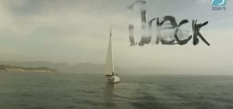 """«ПЛЕСК» – """"невинный"""" фильм о яхтсменах."""