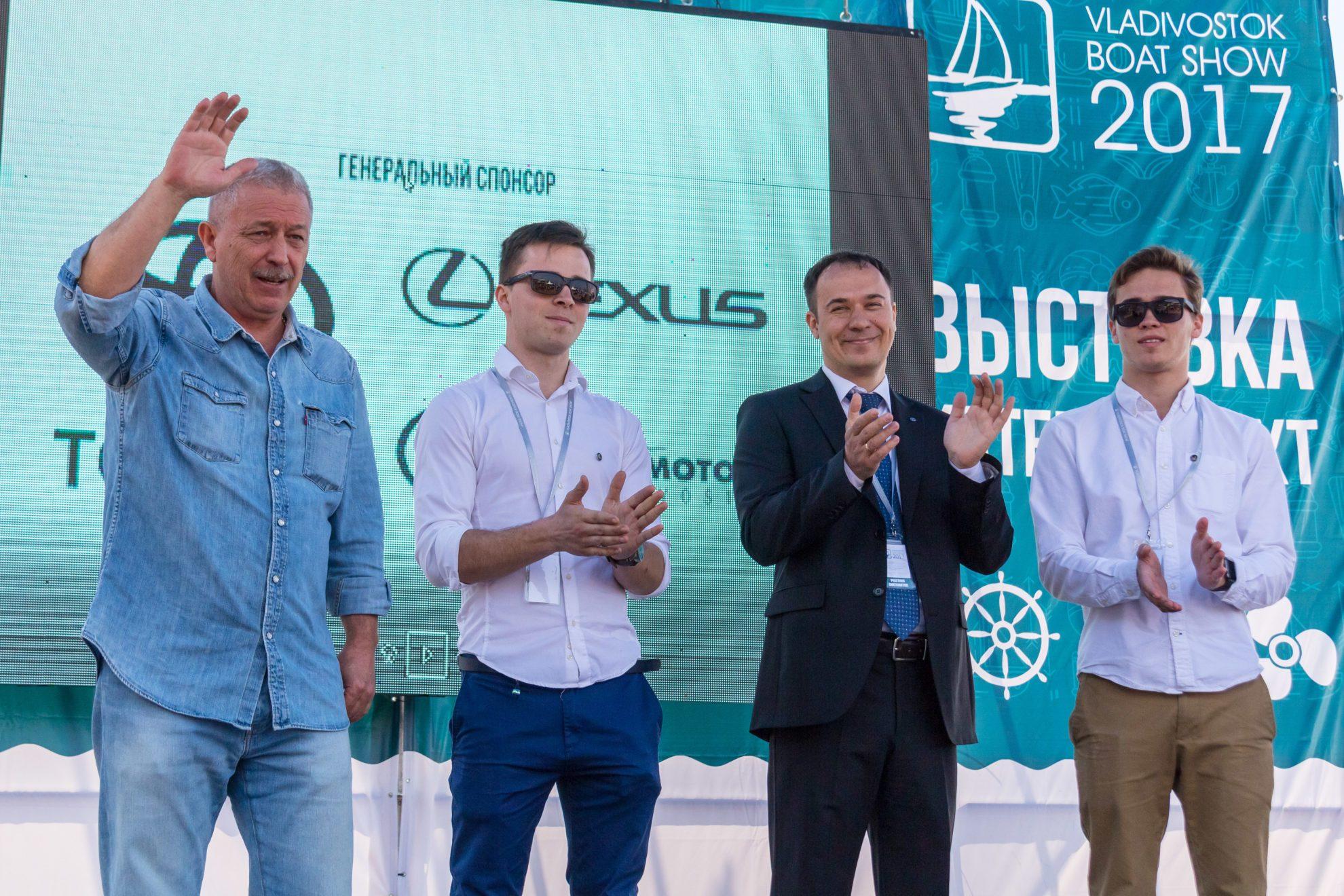 Vladivostok Boat Show 2017: как прошло мероприятие в этом году
