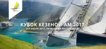 Федерация парусного спорта Чеченской Республики готова к парусному рекорду