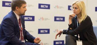 """В Калининграде состоится Форум """"Инновации, возобновляемые источники энергии и экологические перспективы"""""""