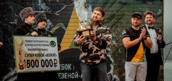 В Чечне завершилась первая в истории региона регата