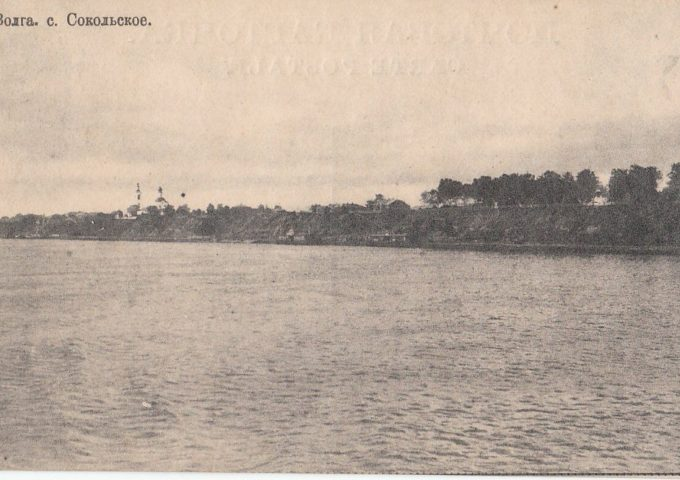Село Сокольское