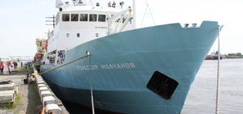 Арктический плавучий университет отправился в «Русскую Арктику»