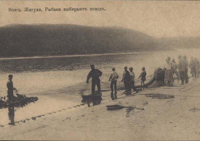 Жигули. Рыбаки выбирают невод