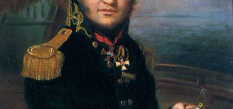 Юрий Лисянский – мореплаватель и исследователь
