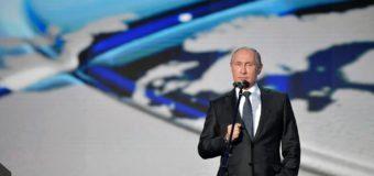 Вручение премии Русского географического общества
