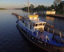 Царица-Волга // Cover версия