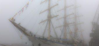 """Фото Дня. """"Надежда"""" в тумане."""