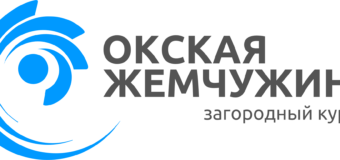 «Окская Жемчужина» – партнер проекта «Великие реки России»